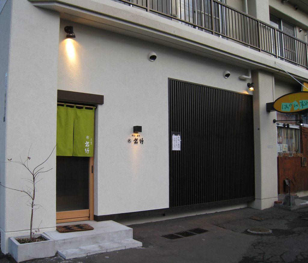 wakatake5
